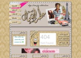 3tr-alshmal.com