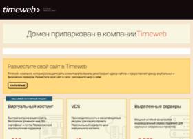 3tuning.ru