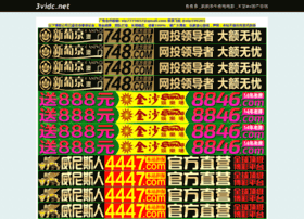 3vidc.net