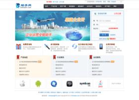 3w.meishi360.com