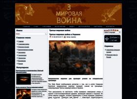 3world-war.su