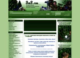 3x2.ru