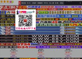 3xdan.com