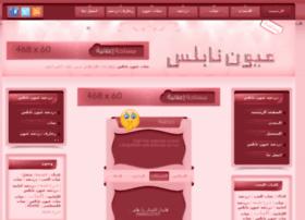 3yon-nablus.com
