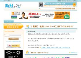 3zai.com