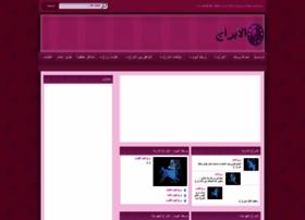 4-ahlam.com