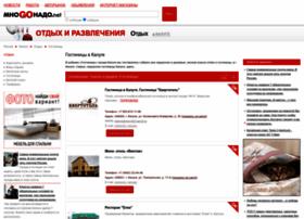 40-hotel.mnogonado.net