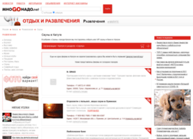 40-sauna.mnogonado.net