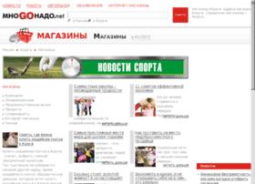 40-shopping.mnogonado.net