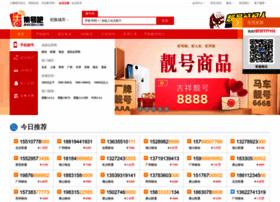400.jihaoba.com