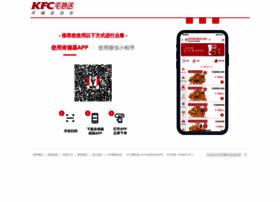 4008823823.com.cn