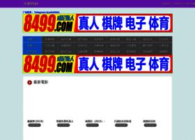 400x300.com