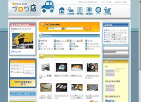 4037.blogten.jp
