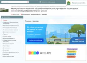 40424s009.edusite.ru
