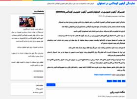 406603.blogfa.com