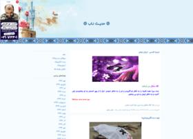 40hadithenab.blogfa.com