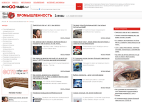 41-prom.mnogonado.net