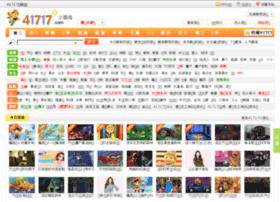 41717.com