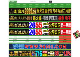 425q.com