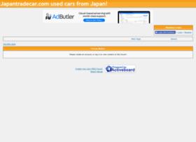 42976.activeboard.com