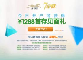42l32.com.cn