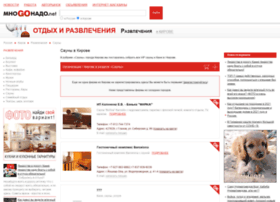 43-sauna.mnogonado.net