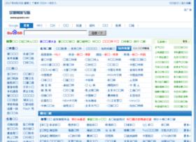 444.com.cn