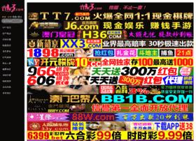 44bux.com