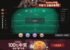 44l58.com.cn