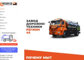45-reg.ru