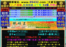 4536.com