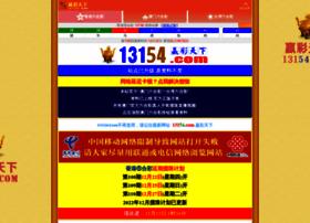 45625.com