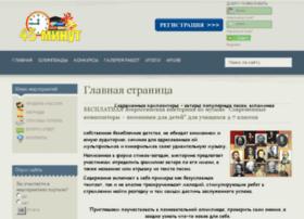 45minut.ru