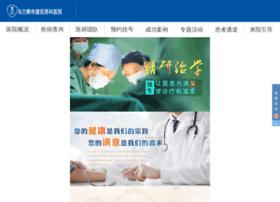 464nk.com