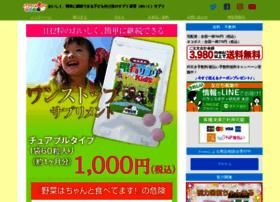 469sapuri.com