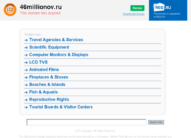 46millionov.ru