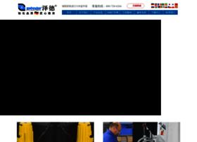 47digits.com