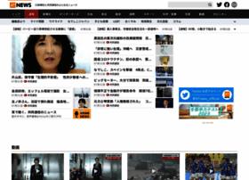 47news.jp