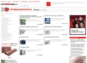 48-prom.mnogonado.net