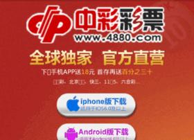 4880.com