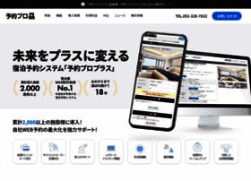489pro.com