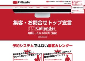 489wave.jp