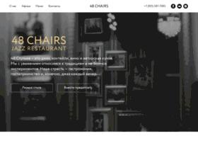 48chairs.com