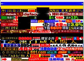 48soft.com