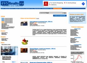 495-realty.ru