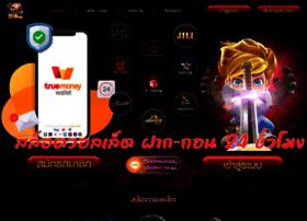 498alawyer.com
