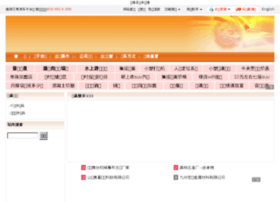 4b028.cnokcn.com