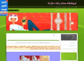 4behesht.mihanblog.com