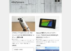 4bizpersons.com