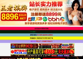 4bleach.com